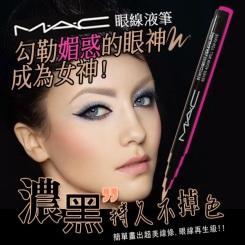 mac_main02