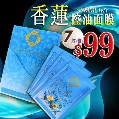 p034143954079-item-8587xf1x0600x0600-m